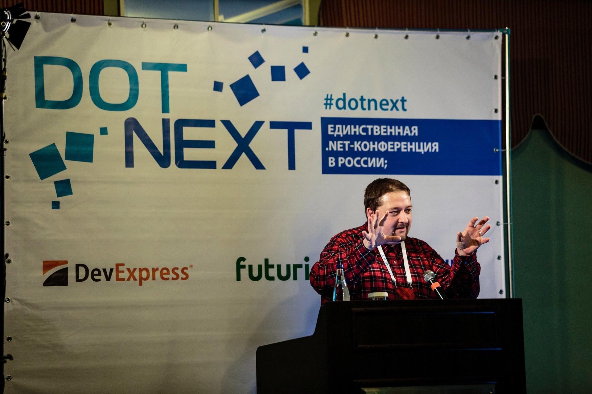 DotNext 2015 в Москве: раздвигая границы - 10
