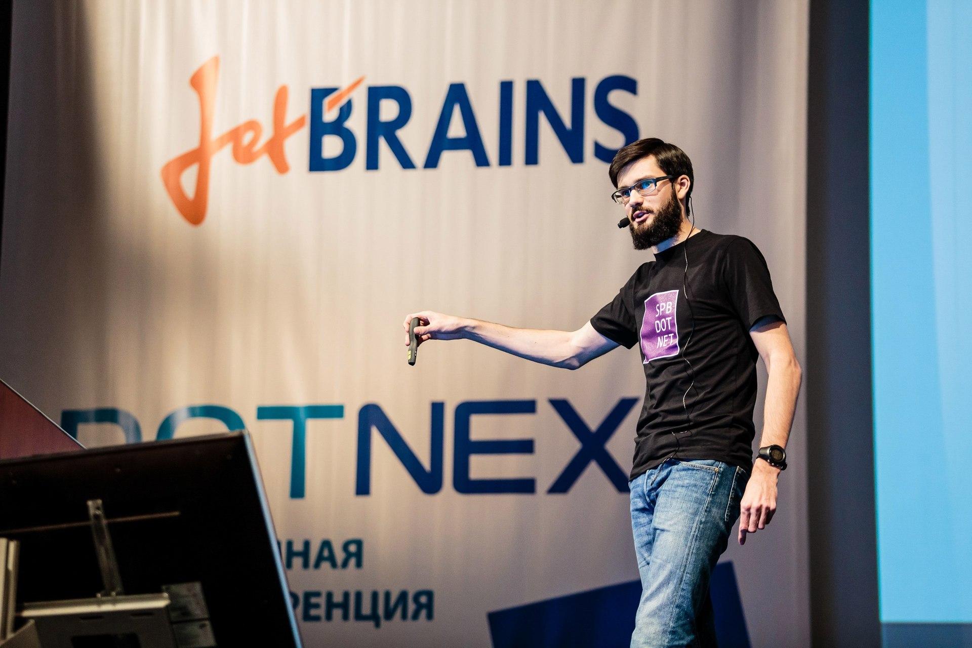 DotNext 2015 в Москве: раздвигая границы - 11