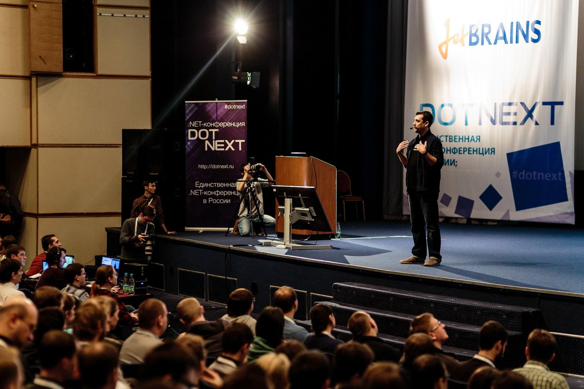 DotNext 2015 в Москве: раздвигая границы - 4