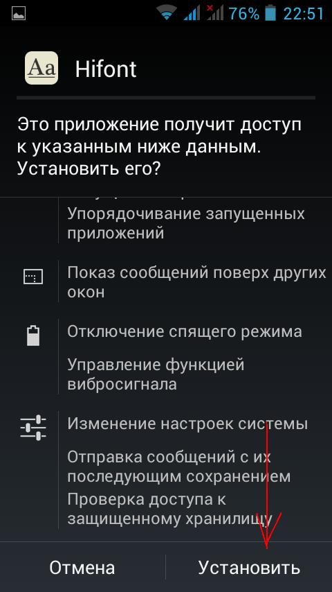 Как заставить Android отображать древнегреческие символы - 2