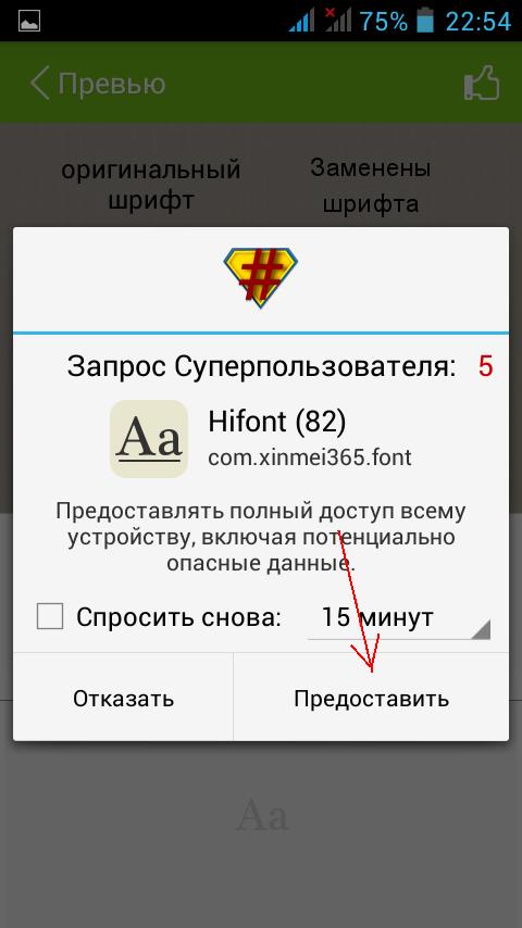 Как заставить Android отображать древнегреческие символы - 8