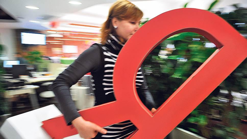 Почем нынче «Яндекс»? История одной продажи - 1