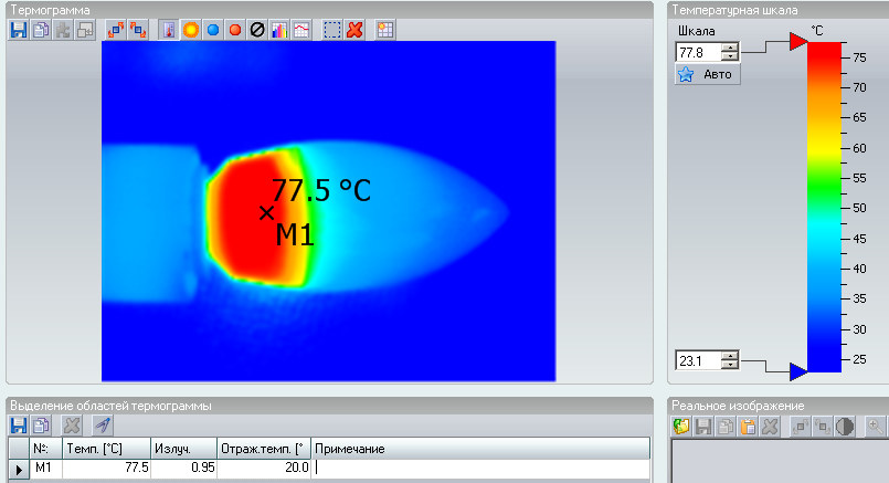 Светодиодные лампы X-Flash - 13