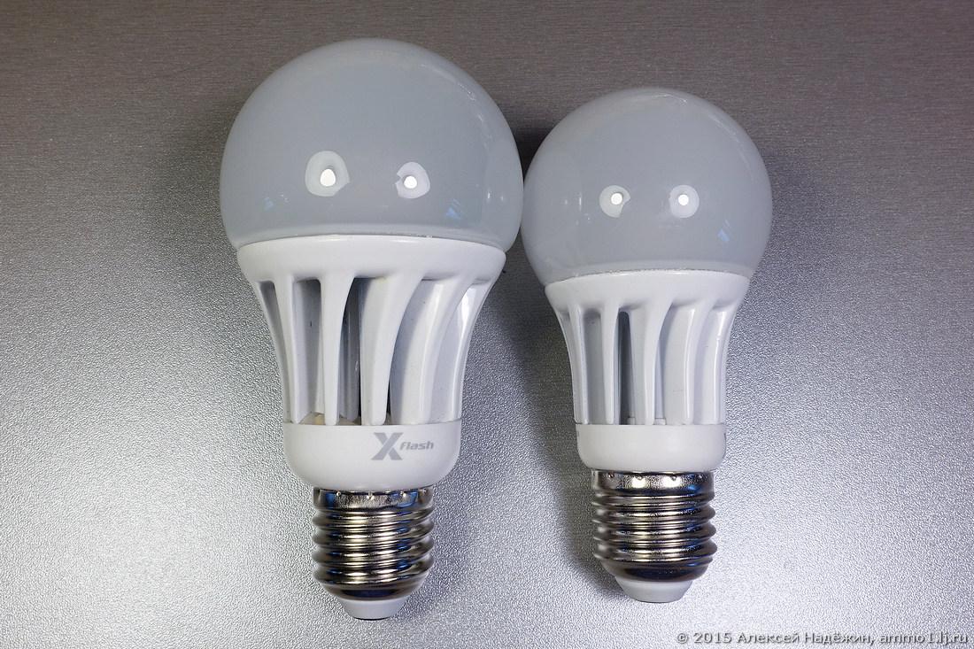 Светодиодные лампы X-Flash - 3