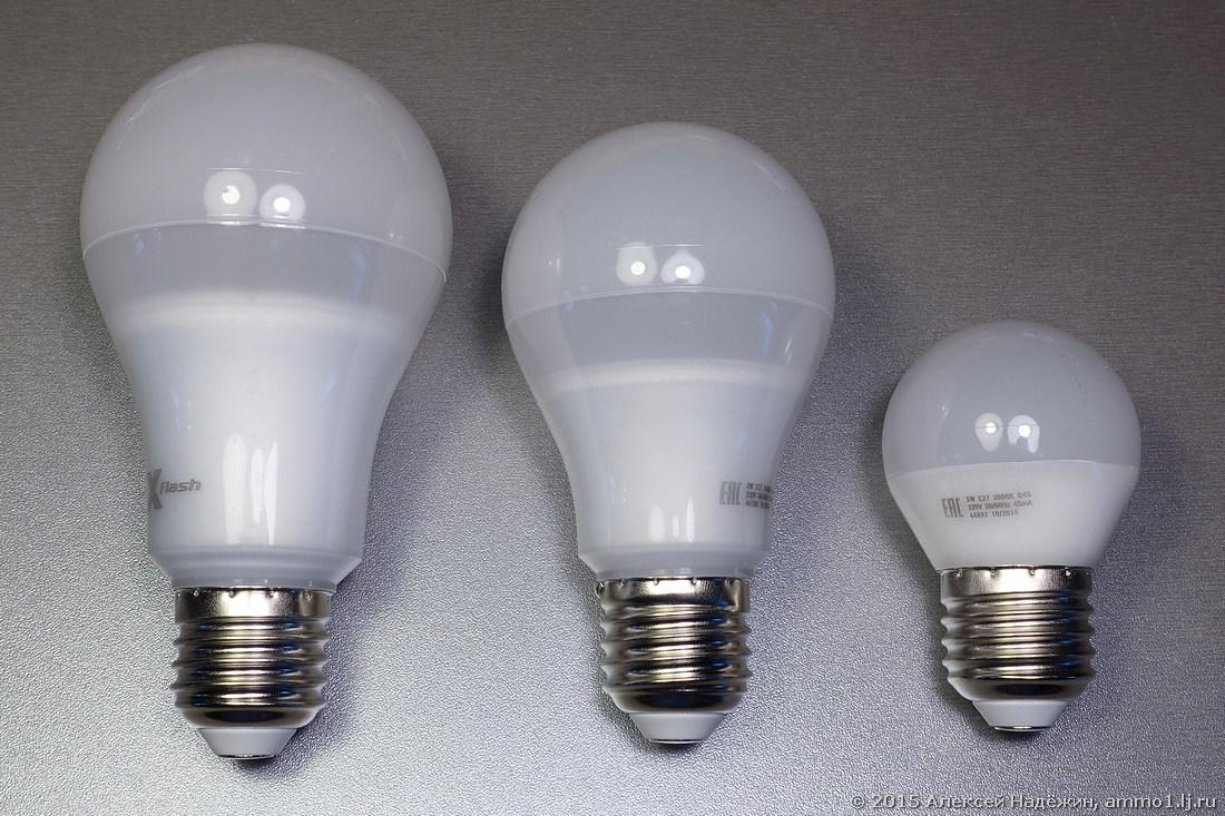 Светодиодные лампы X-Flash - 6