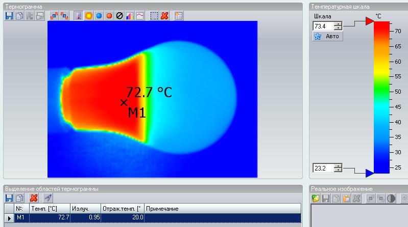 Светодиодные лампы X-Flash - 7