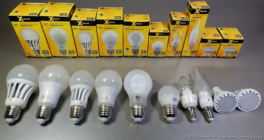Светодиодные лампы X-Flash - 1
