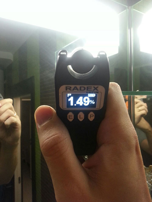 Светопульсометр LUPIN - 25