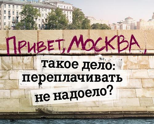 Tele2 в Москве: тестируем сеть нового оператора - 3