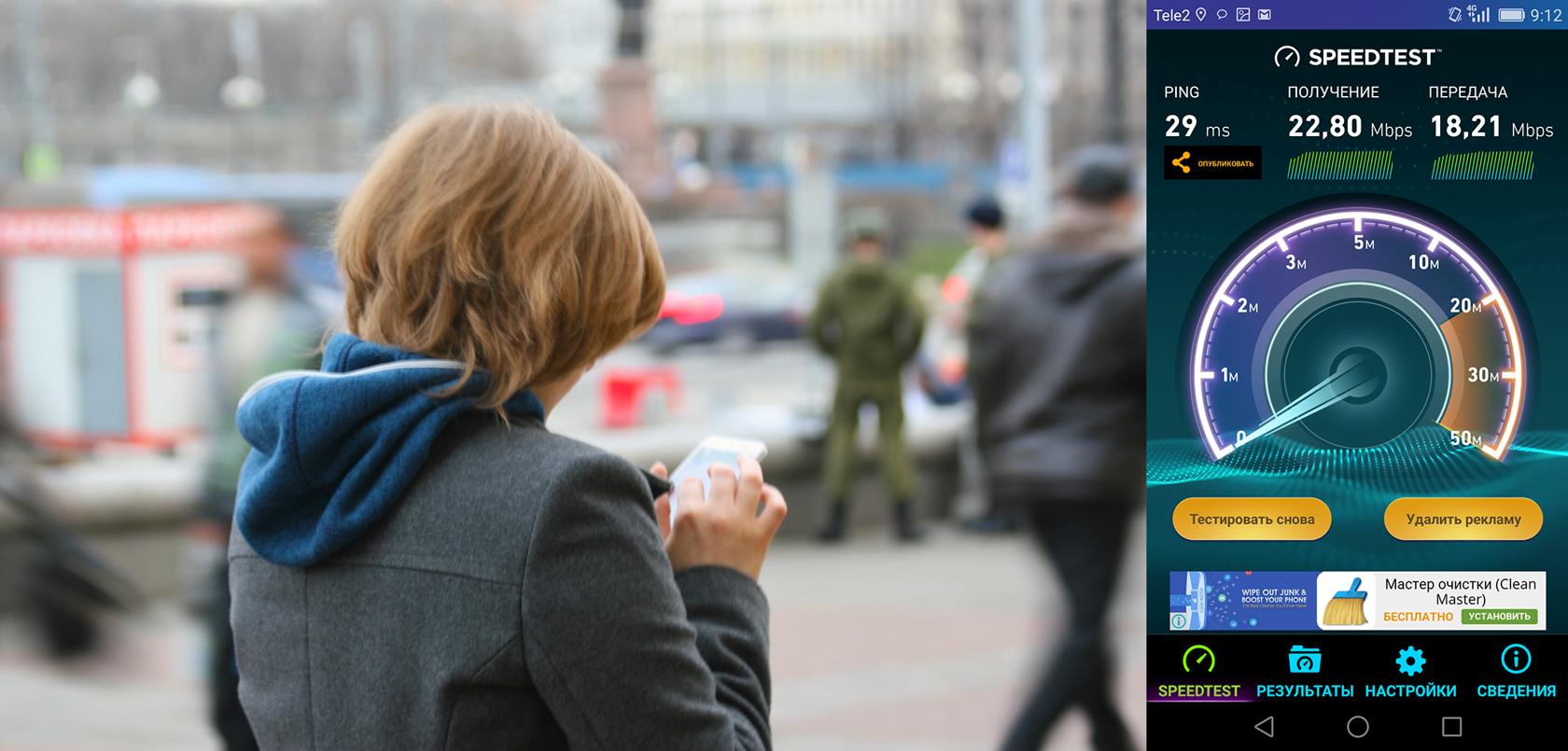 Tele2 в Москве: тестируем сеть нового оператора - 7