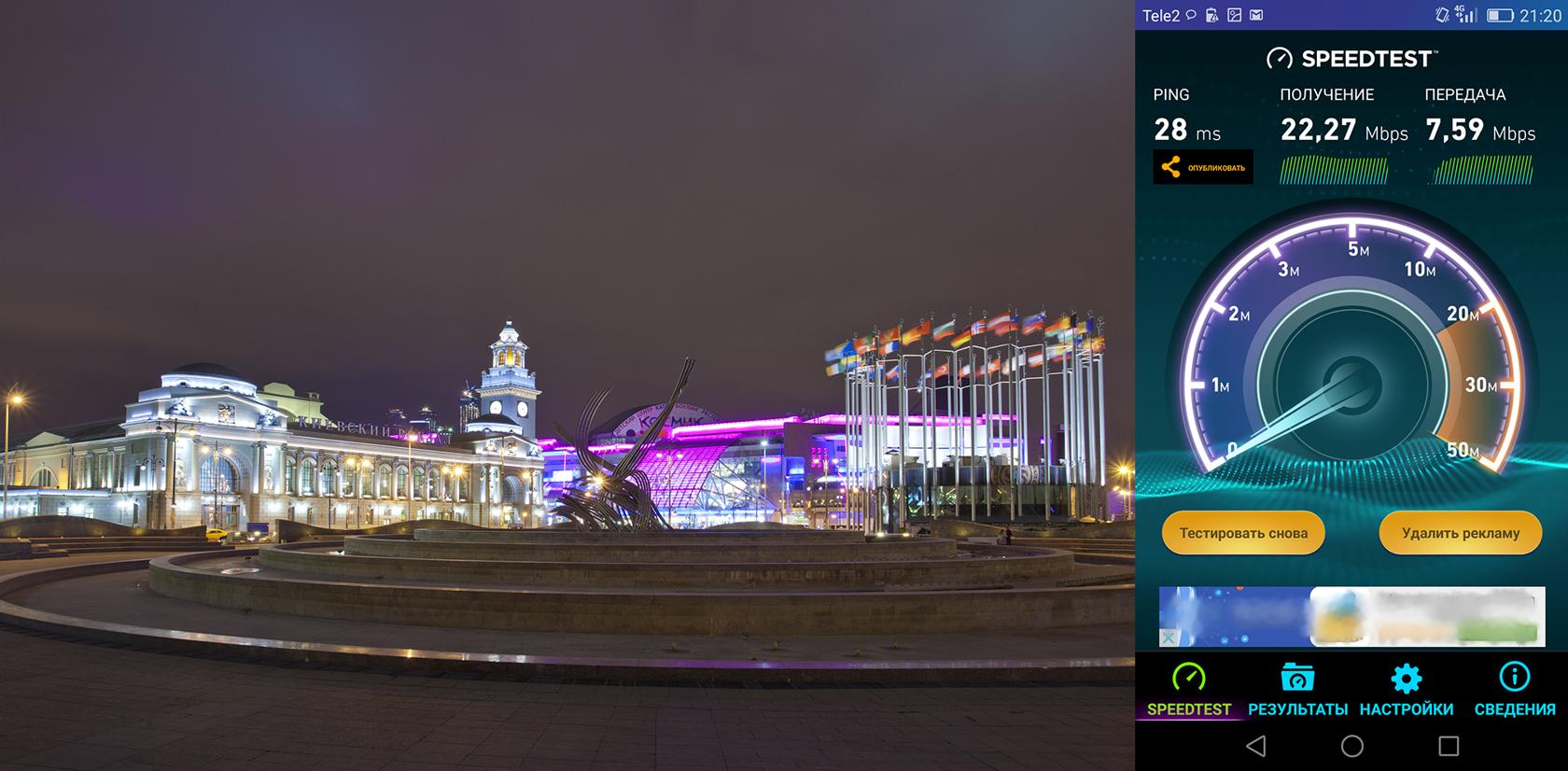 Tele2 в Москве: тестируем сеть нового оператора - 8