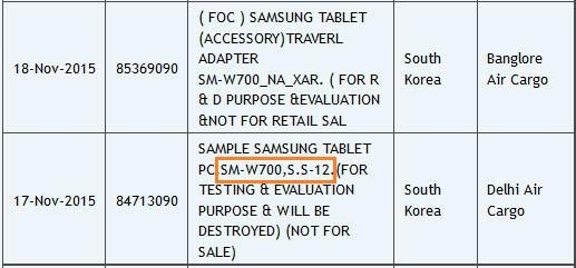 Samsung SM-W700 в базе данных Zauba
