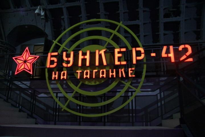 Куда сходить гику на выходных и праздниках в Москве? - 17