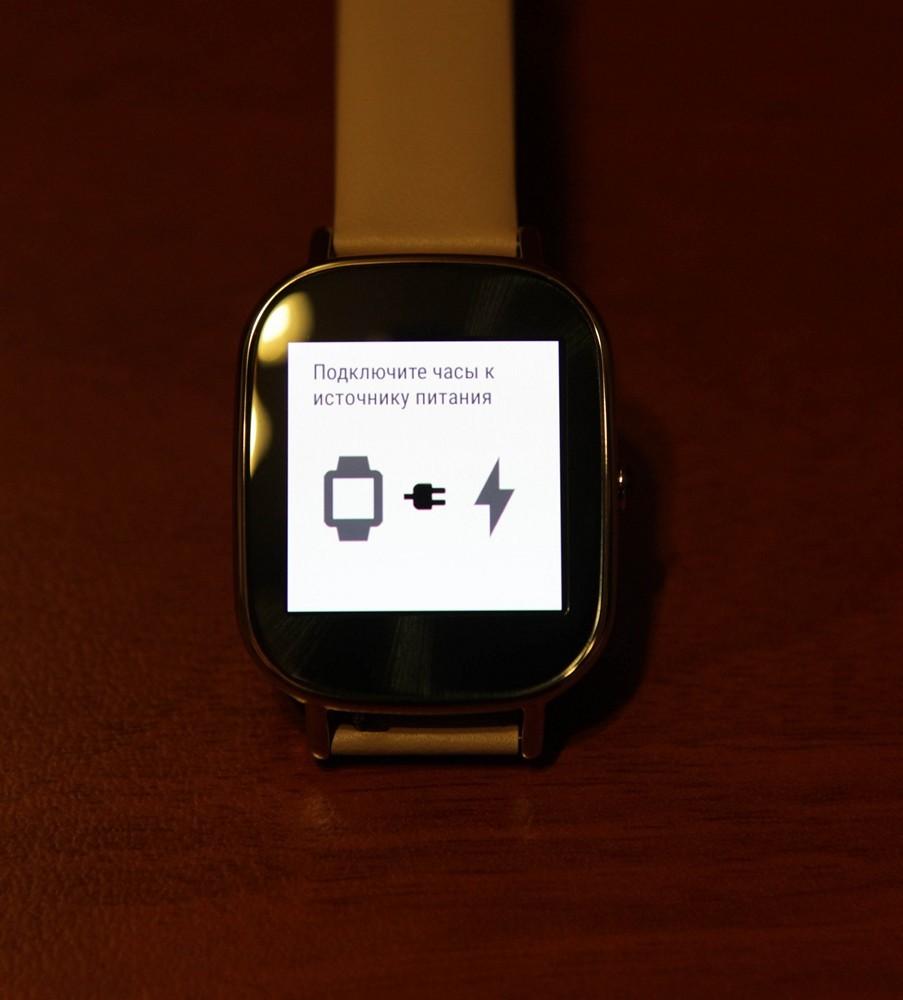 Обзор умных часов ASUS ZenWatch 2 - 18