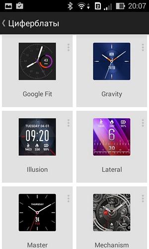 Обзор умных часов ASUS ZenWatch 2 - 21