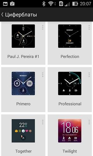 Обзор умных часов ASUS ZenWatch 2 - 22
