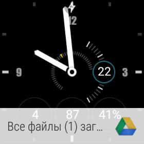 Обзор умных часов ASUS ZenWatch 2 - 25