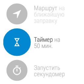 Обзор умных часов ASUS ZenWatch 2 - 40