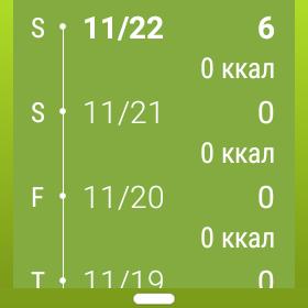 Обзор умных часов ASUS ZenWatch 2 - 58