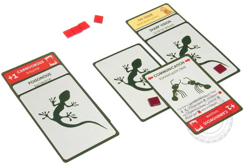 Околоайтишные подарки из настольных игр - 12