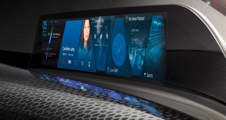 BMW представит свой концепт-кар Vision Car с инновационной мультимедийной системой на CES 2016
