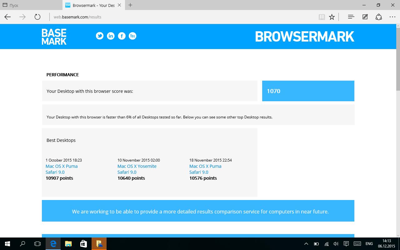 DEXP Ursus KX210i – планшет-трансформер на Windows 10 с процессором Intel® Atom™ - 22