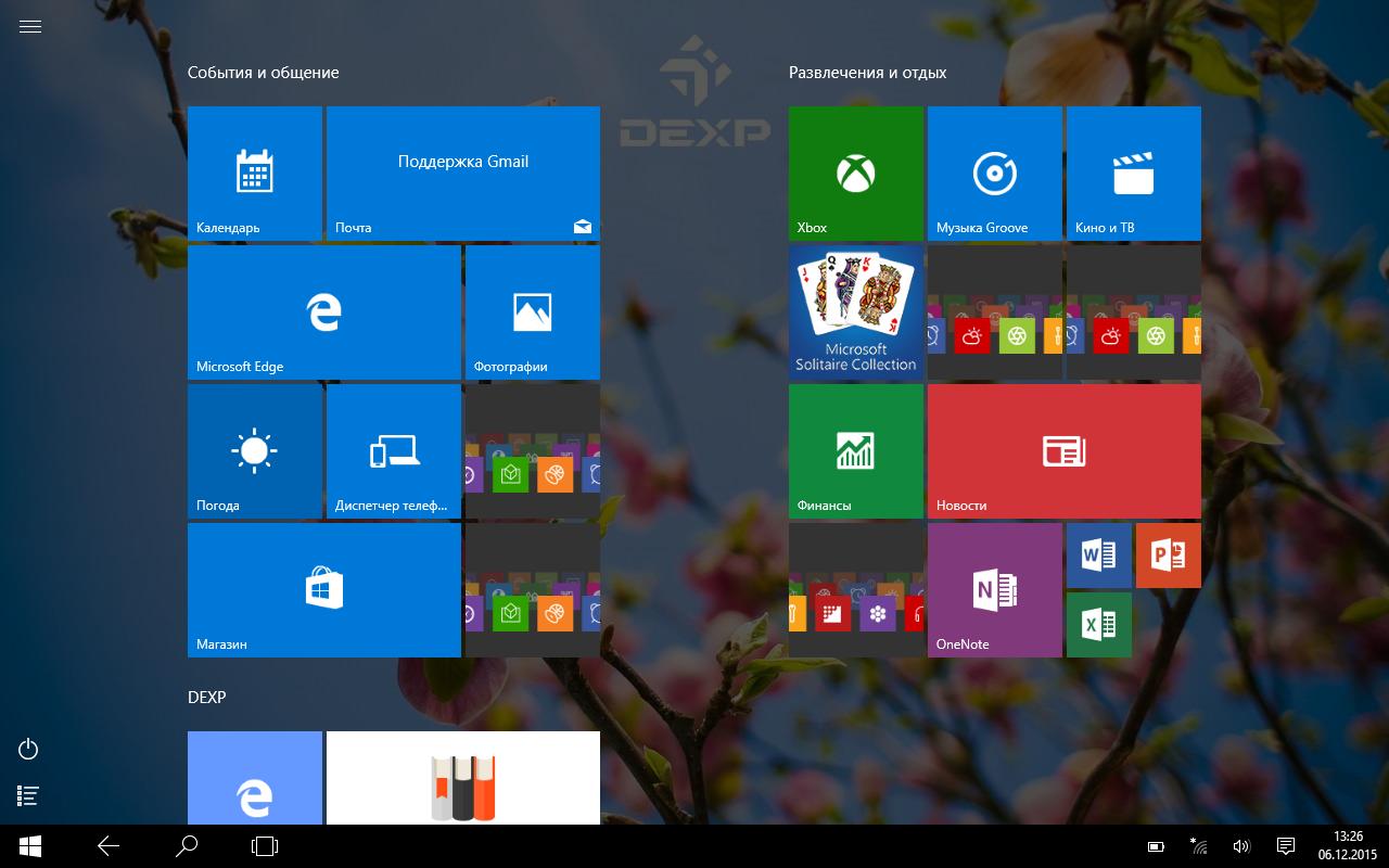 DEXP Ursus KX210i – планшет-трансформер на Windows 10 с процессором Intel® Atom™ - 25