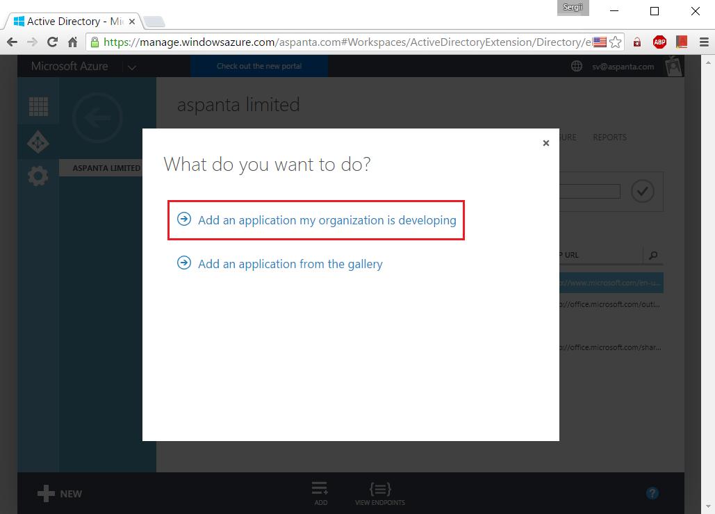 Авторизация в Ubuntu через Microsoft Azure AD - Office 365 - 4