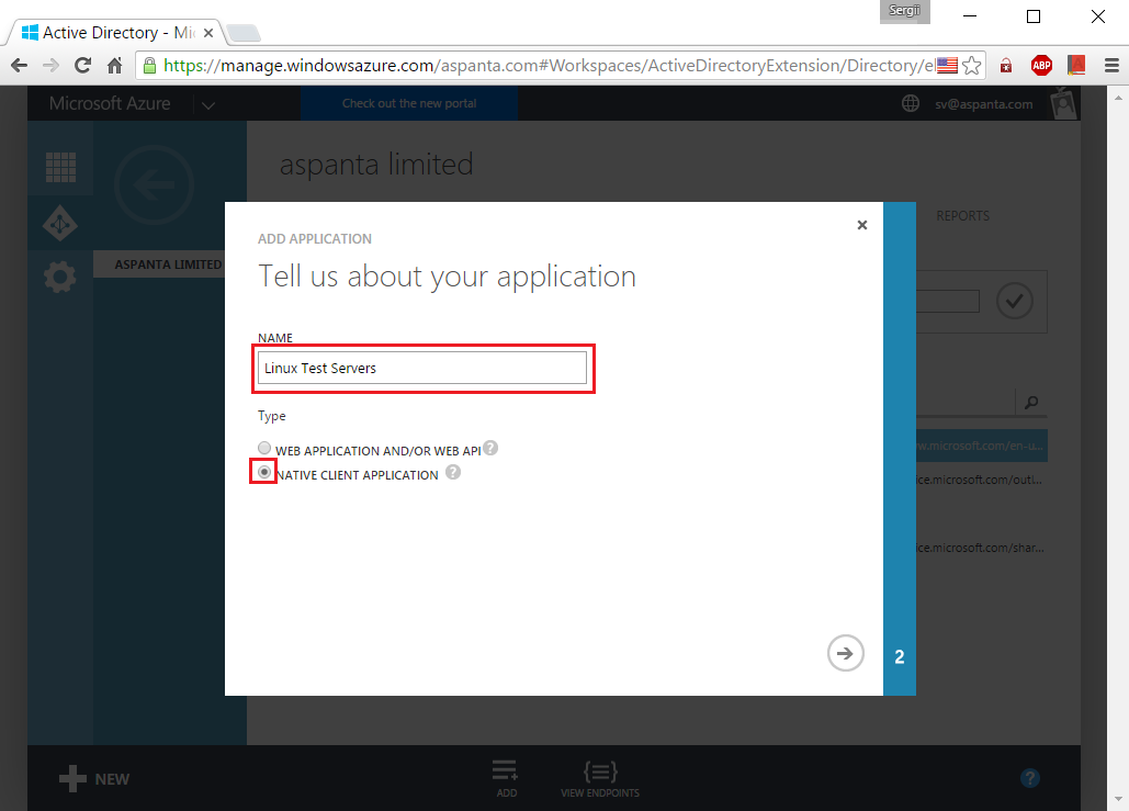 Авторизация в Ubuntu через Microsoft Azure AD - Office 365 - 5