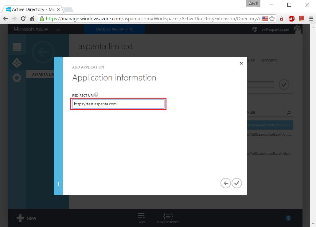 Авторизация в Ubuntu через Microsoft Azure AD - Office 365 - 6