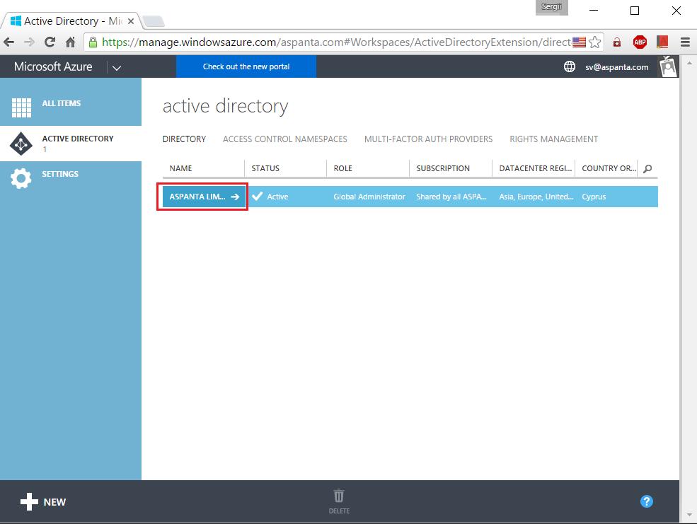 Авторизация в Ubuntu через Microsoft Azure AD - Office 365 - 1