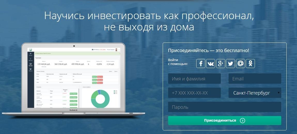 Бизнес-проекты 2013-2014: судьба стартапов, получивших поддержку ФРИИ - 2