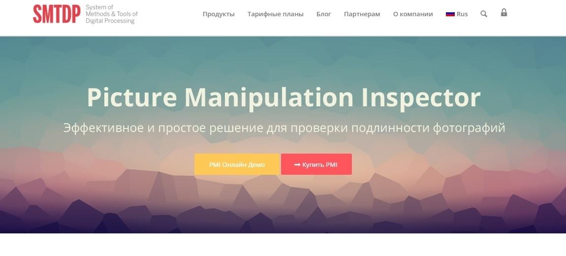 Бизнес-проекты 2013-2014: судьба стартапов, получивших поддержку ФРИИ - 4