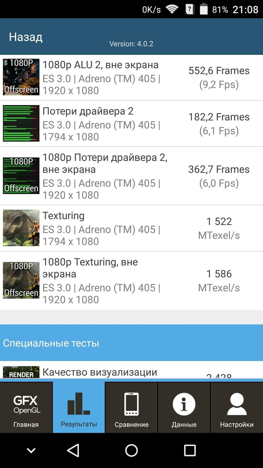 """Обзор смартфона ZTE Axon Mini – ох уж эти """"мини"""" - 33"""