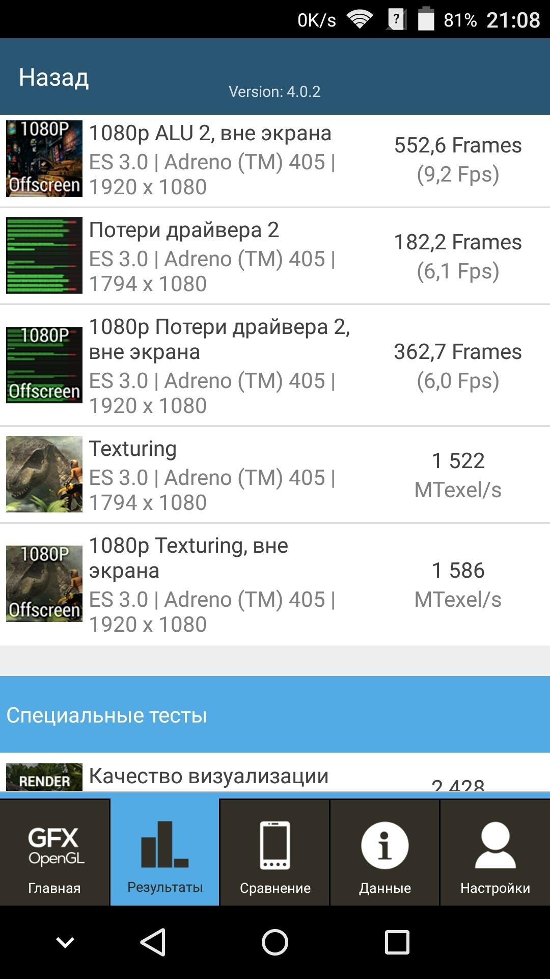 """Обзор смартфона ZTE Axon Mini – ох уж эти """"мини"""" - 34"""