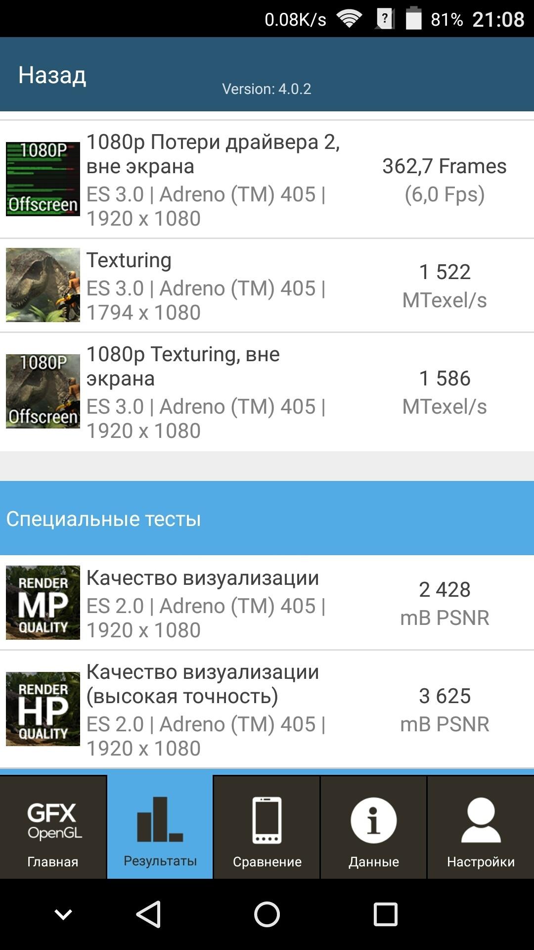 """Обзор смартфона ZTE Axon Mini – ох уж эти """"мини"""" - 35"""