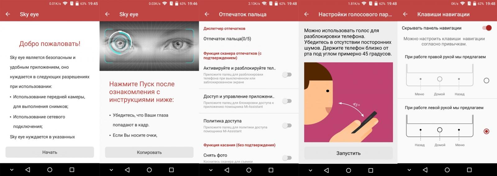 """Обзор смартфона ZTE Axon Mini – ох уж эти """"мини"""" - 51"""