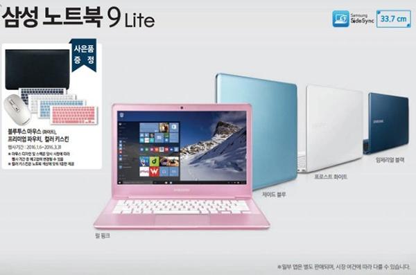 Samsung улучшила оснащение ноутбука Ativ Book 9 Lite