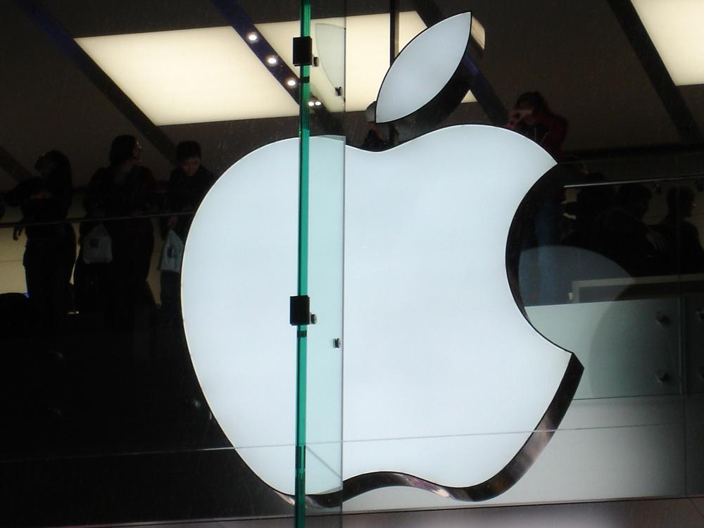 Компания Apple применила меры безопасности после провального года - 1