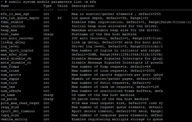 Обзор и тестирование флеш-хранилища от IBM FlashSystem 900 - 14