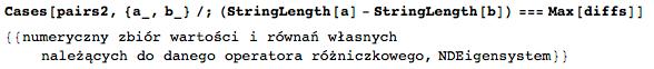 Проект по переводу языка Wolfram Language (Mathematica) на различные языки - 11