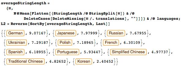 Проект по переводу языка Wolfram Language (Mathematica) на различные языки - 17