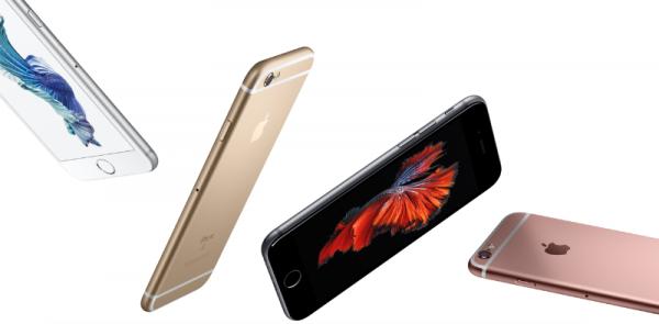 Спрос на iPhone 6s снижается, в первом квартале 2016 поставки могут оказаться на 12-15% ниже прогнозируемых