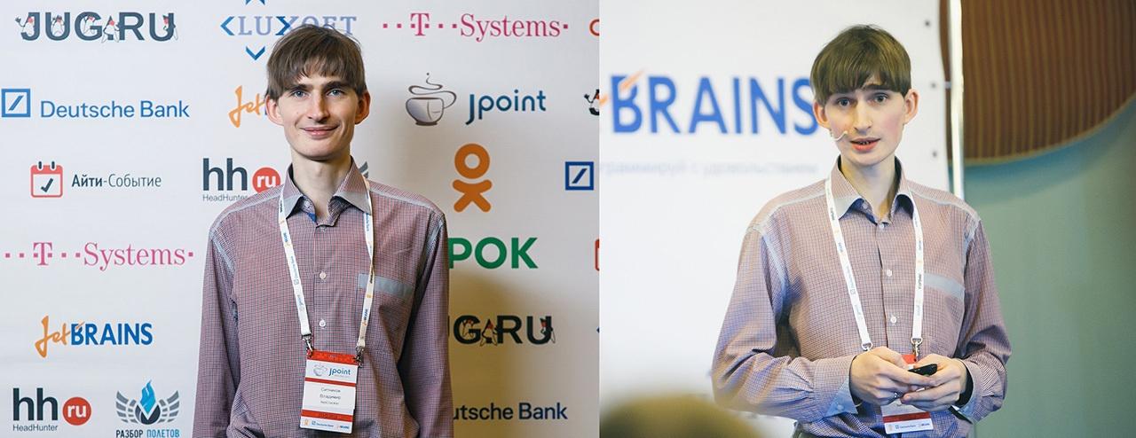 Видео лучших докладов Java-конференции JPoint 2015 — Часть 1 - 5