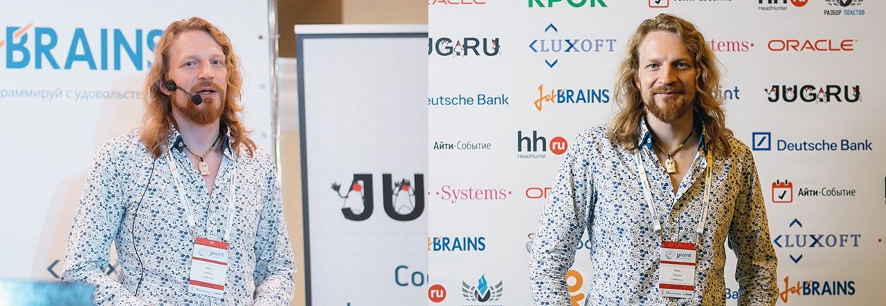 Видео лучших докладов Java-конференции JPoint 2015 — Часть 1 - 6