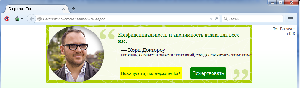Tor Project в ближайшее время запустит программу bug bounty - 3