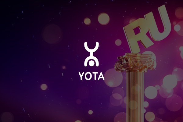 Yota: достижения уходящего года - 4