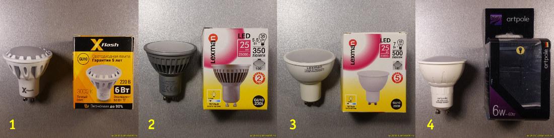 Лучшие светодиодные лампы 2015 года - 14