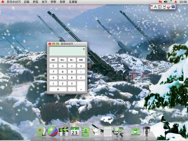 Система Red Star OS помечает все файлы, имеющие отношение к съёмным носителям данных
