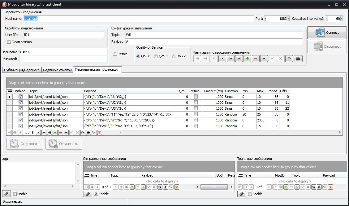 Открытый проект клиента MQTT на Delphi. Продолжение - 2